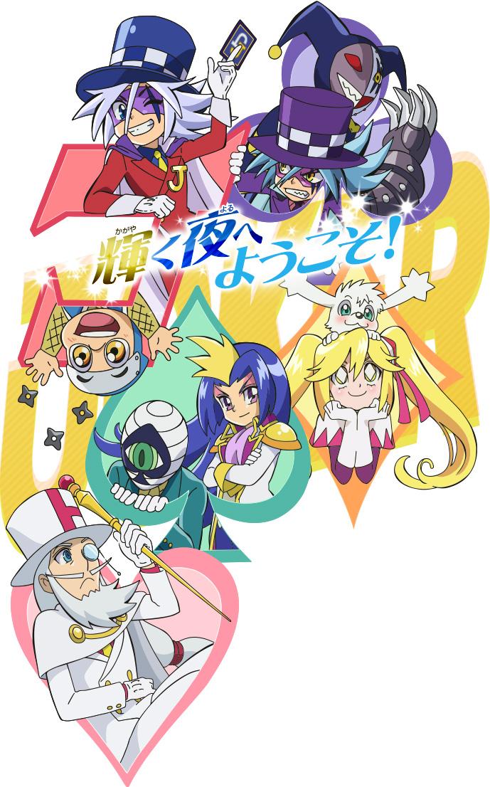 Kaitou Joker Anime Kaitou Joker Wiki Fandom Powered By Wikia