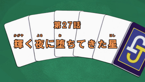 Ep27 title raw
