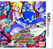 3DS game boxart