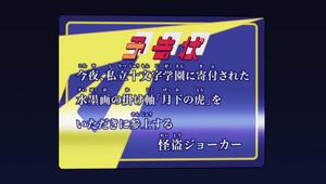 Ktjoker - yokoku22