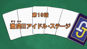 Ep19 title raw
