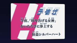 Ktjoker - yokoku05