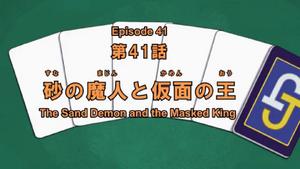Episode 41 Card