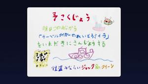 Ktjoker - yokoku21