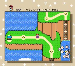 Kaizo Mario World 2 | Kaizo Mario Maker Wikia | FANDOM