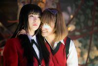 Midari and Yumeko drama