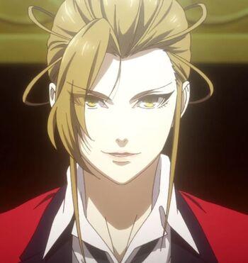 Resultado de imagen de Rei Batsubami