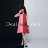 Deal with the Devil cover
