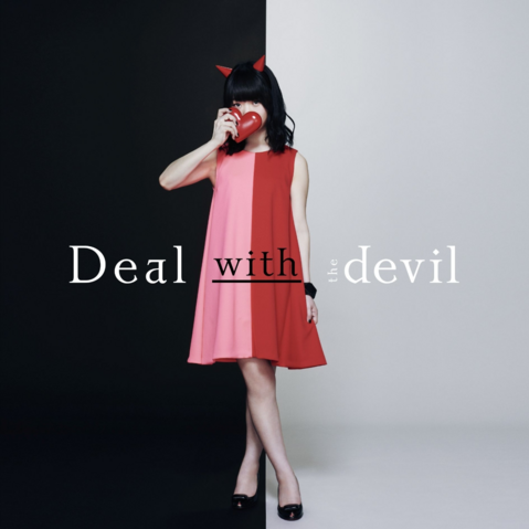 File:Deal with the Devil cover.PNG