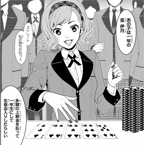 File:Chapter 2 Itsuki Sumeragi profile image.PNG