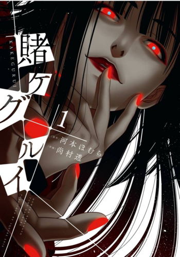 The first volumes cover
