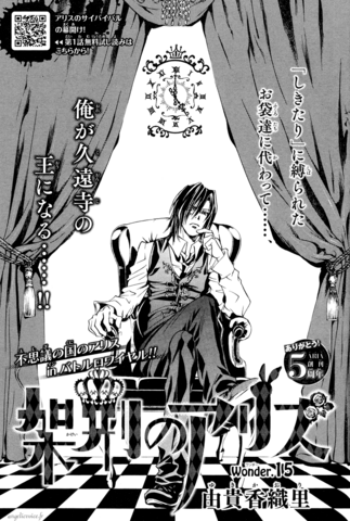 File:Zeno on chair.png