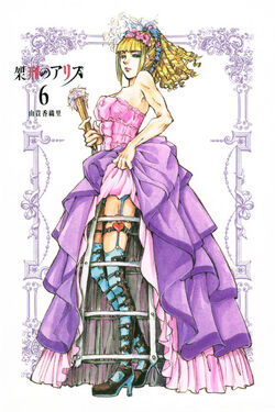 Ibara illustration