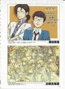 Valvrave-the-liberator-official-fan-book 92