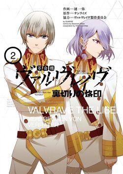 Valvrave the Liberator - Uragiri no Rakuin Vol.2