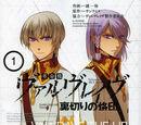 Kakumeiki Valvrave: Uragiri no Rakuin Vol 1