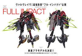 Valvrave 1 full impact