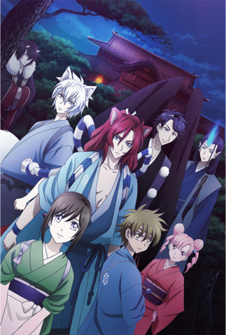 File:Second Anime poster.png