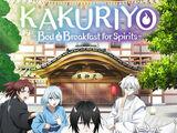 Kakuriyo no Yadomeshi (Anime)