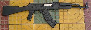 File:300px-Cambodian AK-47-1-.jpg