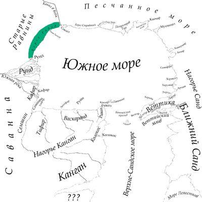 Берег Рабов на карте Южного моря