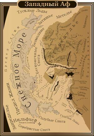 Карта Западного Афа