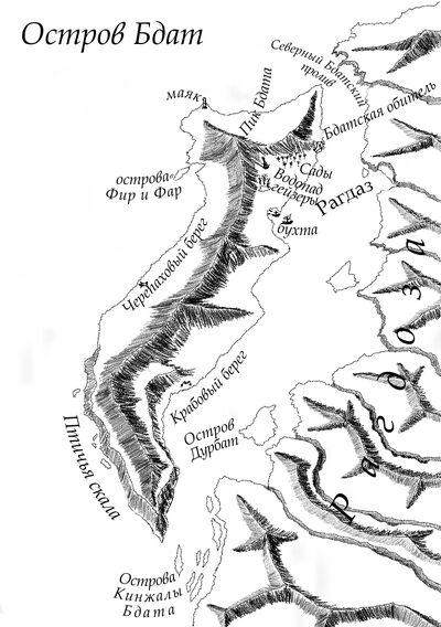 Остров Бдат
