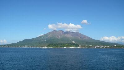 Vulkan sakuradzima