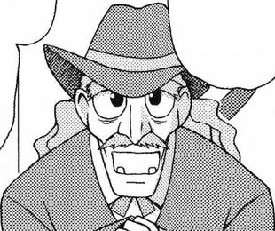 Manga (comic anthology)