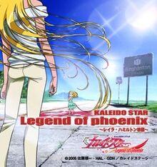 Kaleido Star - Legend of Phoenix - Layla Hamilton Monogatari