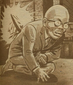 2Doctor Kiro Muerte
