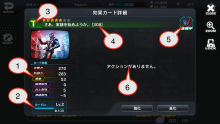 IMG 3770