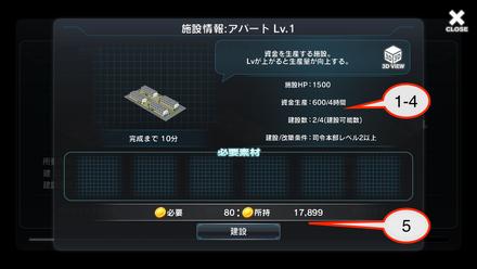 IMG 4083-0