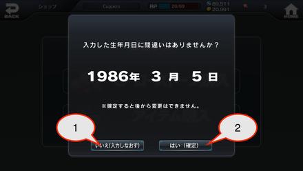 IMG 6726