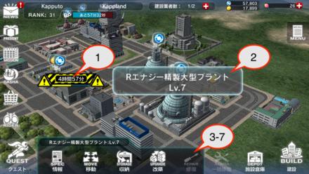 Kamen Rider City Wars Wiki | FANDOM powered by Wikia