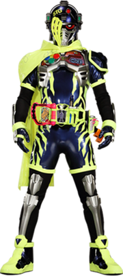Kamen Rider Snipe