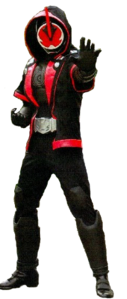 Kamen Rider Dark Necrom R