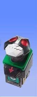 Kamen Rider 2 Astroswitch