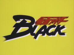 Kamen rider black title banner