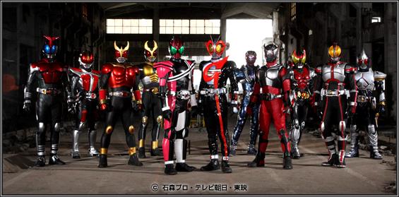 Heisei Kamen Rider Series Phase 1 | Kamen Rider Wiki