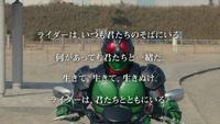 KR1 Film Post Credits