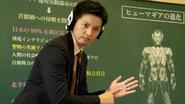 Humagear Teacher
