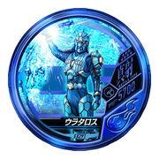 Gb-discex-291