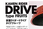 Fruits spelling