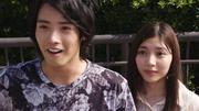 NW Ryuga & Katsumi