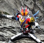 Kamen Rider Den-o Cho Climax Form