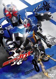 Kamen Rider Kabuto Vol 8