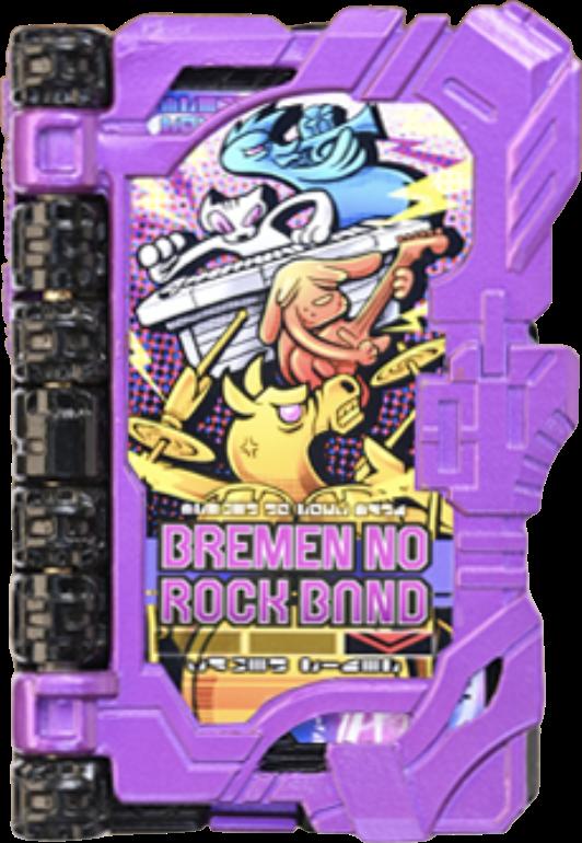 ブレーメンのロックバンドワンダーライドブック