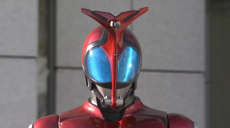 Souji Tendou Kamen Rider Wiki Fandom Images, Photos, Reviews