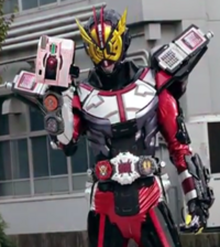 Faiz armor